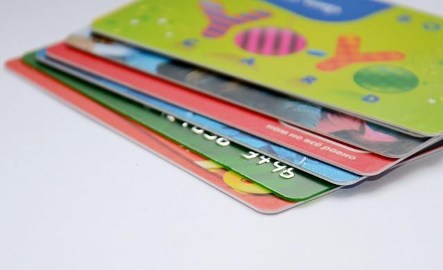 bankkarten entsorgung